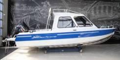 Northsilver. 2018 год год, длина 6,65м., двигатель подвесной, 175,00л.с., бензин. Под заказ