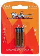 Батарейки LR03/AAA щелочные 2 шт.(AAA-02) [113659]