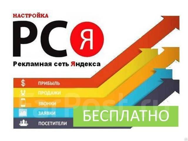 Москва бесплатная реклама в интернете скачать csv файл импорта google adwords