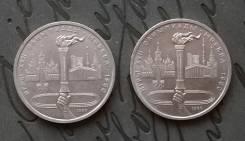 1 рубль 1980 Олимпийский факел в Москве. Мешковой в блеске!