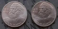 1 рубль 1983 Маркс. Мешковой в блеске!