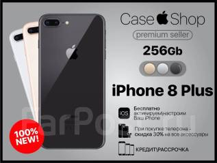 Apple iPhone 8 Plus 256Gb. Новый