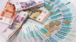 Ищу инвестора для бизнеса во Владивостоке
