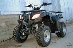 Motoland ATV 150U. исправен, без птс, без пробега
