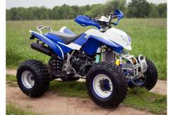 Motoland ATV 250 Dakar, 2018. исправен, без птс, без пробега