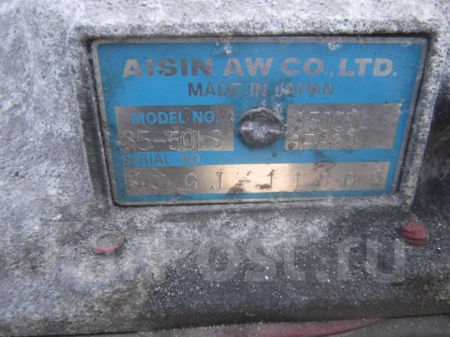 Двигатель в сборе. Toyota: Crown Majesta, Crown, Aristo, Celsior, Soarer, Land Cruiser Prado Двигатели: 1UZFE, VVTI