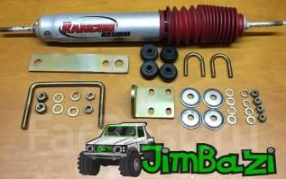 Амортизатор поперечный рулевой. Suzuki Jimny, JA11C, JA11V