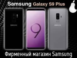Samsung Galaxy S9+. Новый, 128 Гб, Dual-SIM