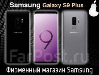 Samsung Galaxy S9+. Новый
