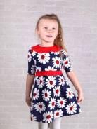 Платье детское 277И