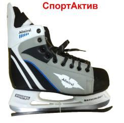 Коньки хоккейные. размер: 45, хоккейные коньки