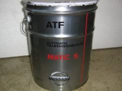 Nissan. Вязкость Масло в АКПП ATF Matic S Fluid 20л. KLE24-00002-EU, синтетическое