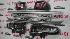 Ободок фары. Toyota FJ Cruiser. Под заказ