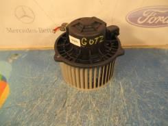 Мотор печки. Hyundai Getz, TB Двигатели: D3EA, D4FA, G4EA, G4EDG, G4EE, G4HD, G4HG