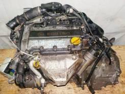 Продам двигатель в сборе с АКПП, Opel X12XE Vita комп.