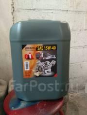 А1 TSR дизельное моторное масло 20 л. Вязкость 15W-40, минеральное