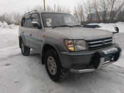 Toyota Land Cruiser Prado. VZJ95