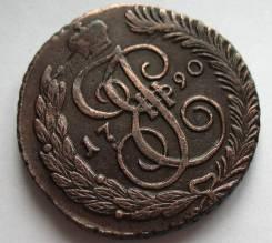 АМ! 5 Копеек 1790 год (АМ) Екатерина II Россия Хорошая!