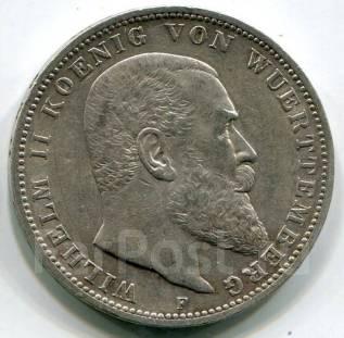 Германия - Вюртемберг 3 марки 1909 F Серебро