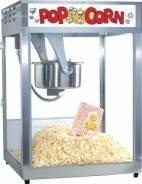 Аппараты для попкорна.