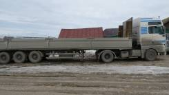 Narko. Полуприцеп , 36 500 кг.