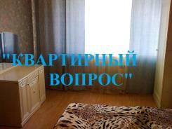 2-комнатная, улица Толстого 25. Некрасовская, агентство, 50кв.м.