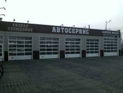 Автомеханик , автоэлектрик. Улица Воронежская 102