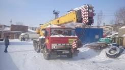 Галичанин КС-4572. Автокран Кс4572, 10 000 куб. см., 16 000 кг., 21 м.
