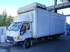 Переезд, Услуги грузовика 5т 6м 35куб