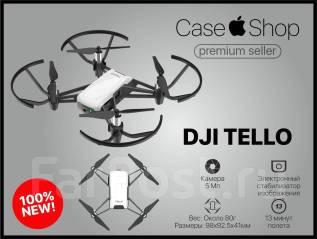 Новинка! Квадрокоптер Ryze Tello от DJI! В наличии!