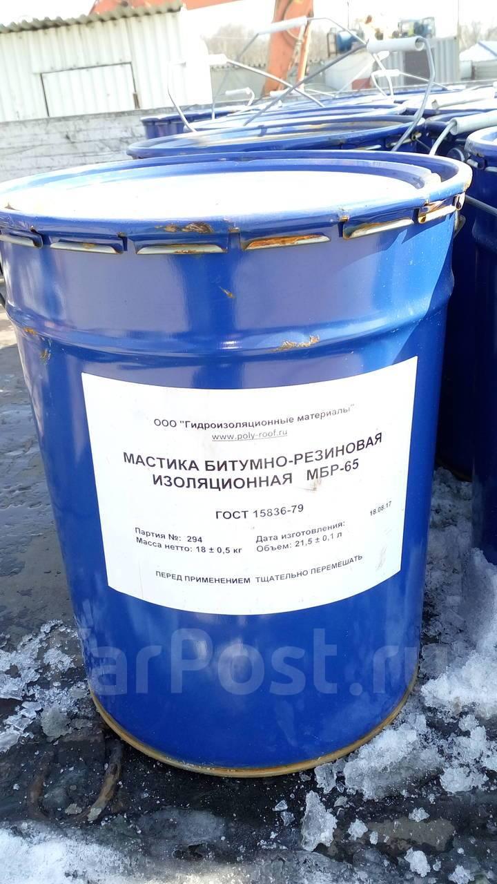 Мастика резино-битумная гермитизирующая для кровельных работ гост 15836-79 наливные полы официальные представители
