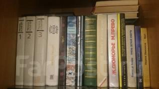 Книги 1
