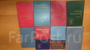 Книги военные мемуары 1