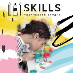 Студия творчества, детская школа дизайна, кружок ИЗО, мастер-классы