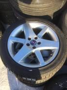 Saab. x17, 5x112.00