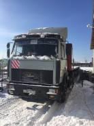 МАЗ 64229. Продаётся седельный тягач МАЗ 642210, 14 860куб. см., 23 000кг.