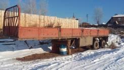 Чмзап. Продам Полуприцеп , 23 930 кг.