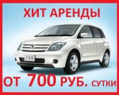 Toyota ist. Без водителя