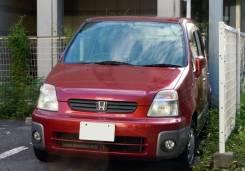 Honda Capa. GA4, D15B