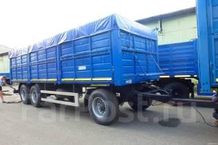 Нефаз 8332. -0140130-04 (бортовой зерновоз с тентом), 15 000 кг.