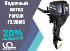 Parsun. 9,90л.с., 4-тактный, бензиновый, нога S (381 мм), Год: 2018 год
