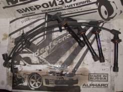 Высоковольтные провода. Nissan March Box Nissan Micra Nissan Stanza Nissan March Двигатель CG10DE