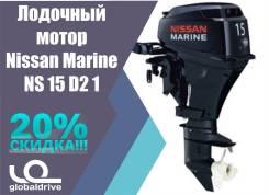 Nissan Marine. 15,00л.с., 2-тактный, бензиновый, нога S (381 мм), 2018 год год