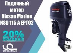 Nissan Marine. 115,00л.с., 2-тактный, бензиновый, нога L (508 мм), Год: 2017 год