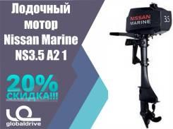 Nissan Marine. 3,50л.с., 2-тактный, бензиновый, нога S (381 мм), Год: 2018 год