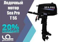Sea-Pro. 5,00л.с., 2-тактный, бензиновый, нога S (381 мм), Год: 2018 год