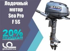 Sea-Pro. 5,00л.с., 4-тактный, бензиновый, нога S (381 мм), 2018 год год