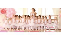 Хореография, художественная гимнастика, балет, танцы