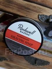 Мыло для бритья.