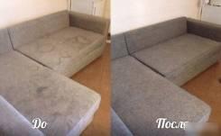 Чистка и выведение пятен с ковровых покрытий и мебели. Звони!